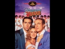 Медовый месяц в Лас-Вегасе / Honeymoon In Vegas, 1992 Михалёв,1080,релиз от STUDIO №1