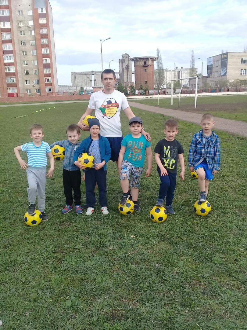 Детский футбольный клуб олимп москва телефоны ночных клубов перми