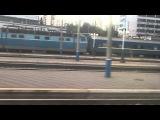 Train No 11 'Slavutych' Kiev- Simferopol /// Поезд Nr 11'Славутич' Киев- Симферополь,,,