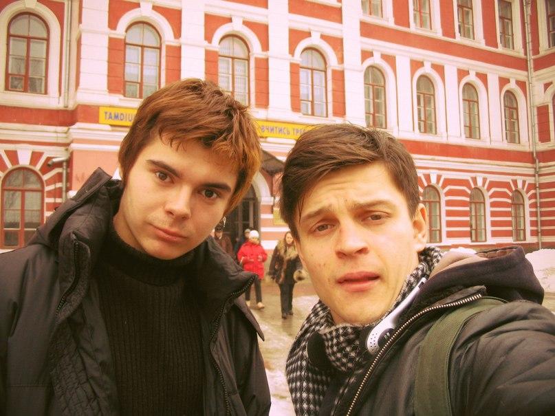 Psyho Down | Киев