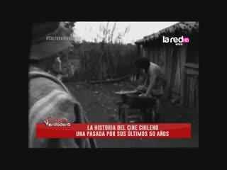 Historia del cine chileno: últimos 50 años