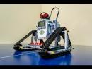 Робот Валли 3,0