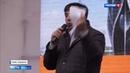 Вести недели. Эфир от 29.10.2017. Саакашвили потребовал импичмента Порошенко у стен Рады