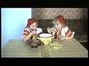 Видео-клип.Гаризонтские острова Муз А Белых.исп. Я. Белых.1993 г.