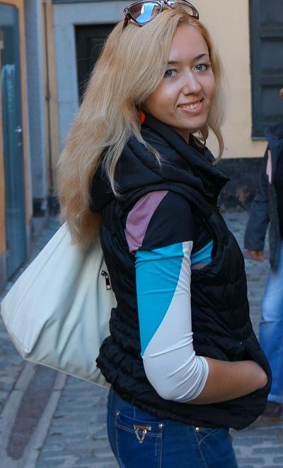 Светлана Мандер, 6 марта , Киев, id95468499