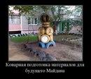 Егор Гончаров фото #50