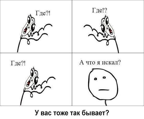 Фото №456243110 со страницы Сони Зборовской