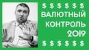Из страны надо уезжать не выезжая — Дмитрий Потапенко
