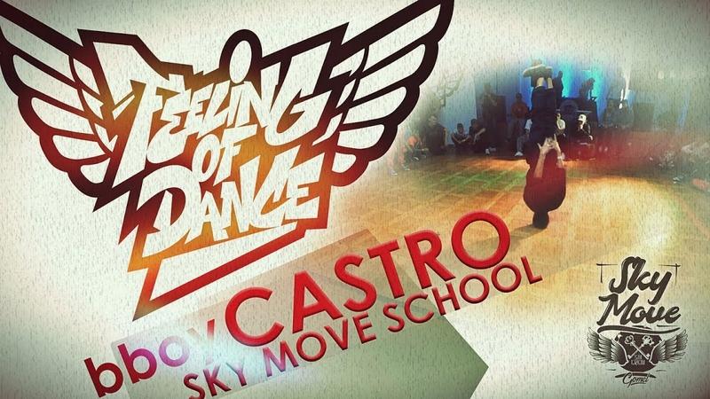 FEELING OF DANCE 2018 - BBOY CASTRO (SKY MOVE school) = 2 round _break dance KIDS