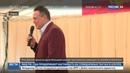 Новости на Россия 24 • Тодес станцевал на базе Хмеймим