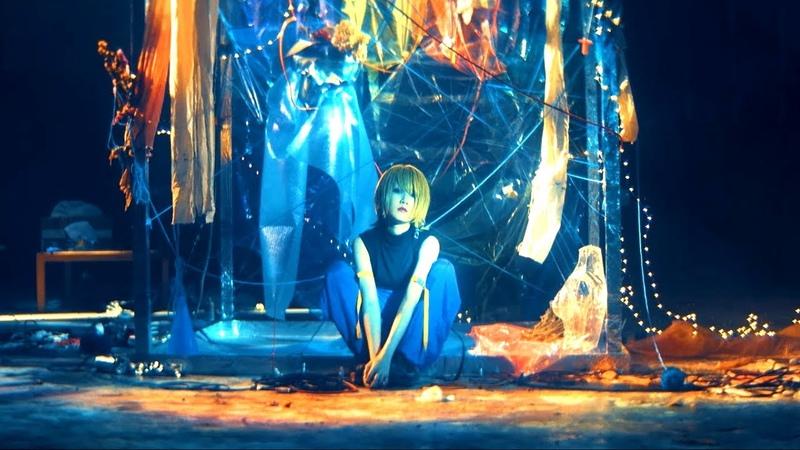 MV Reol SAIREN Music Video