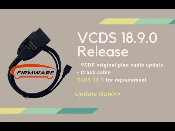 Прошивка кабеля VCDS на 18.9