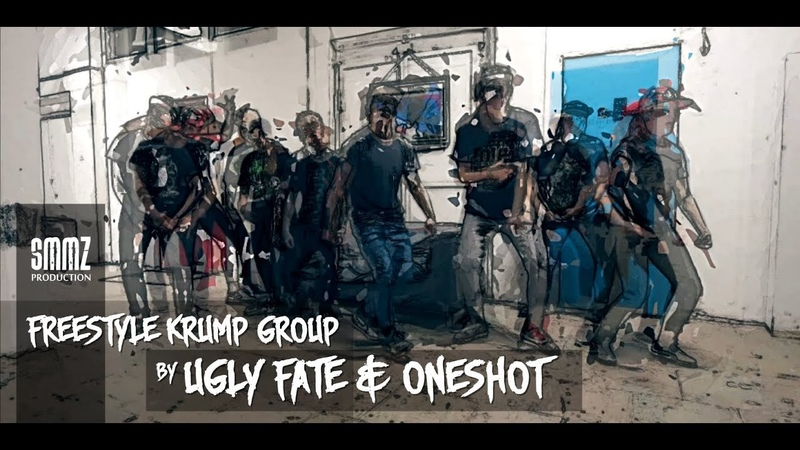 Freestyle Krump Group by Ugly Fate OneShot || SMMZ PRODUCTION