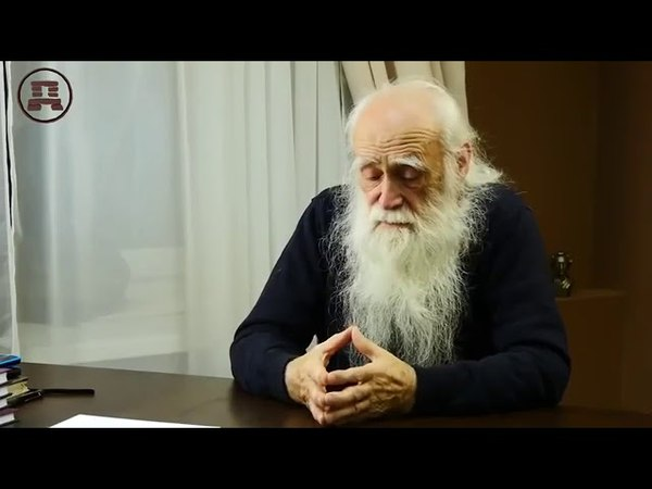 Л. Клыков. Что есть человек и, что есть Бог