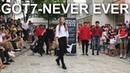 춤 갓이 왔다. GOT7(갓세븐)-NEVER EVER(네버에버) dance cover(댄스커버)