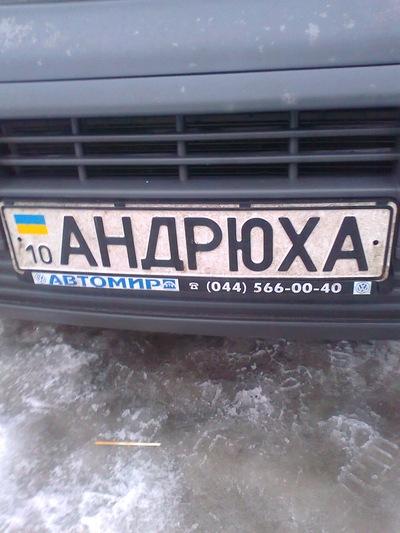 Андрей Франчук, 4 ноября 1980, Киев, id188843389