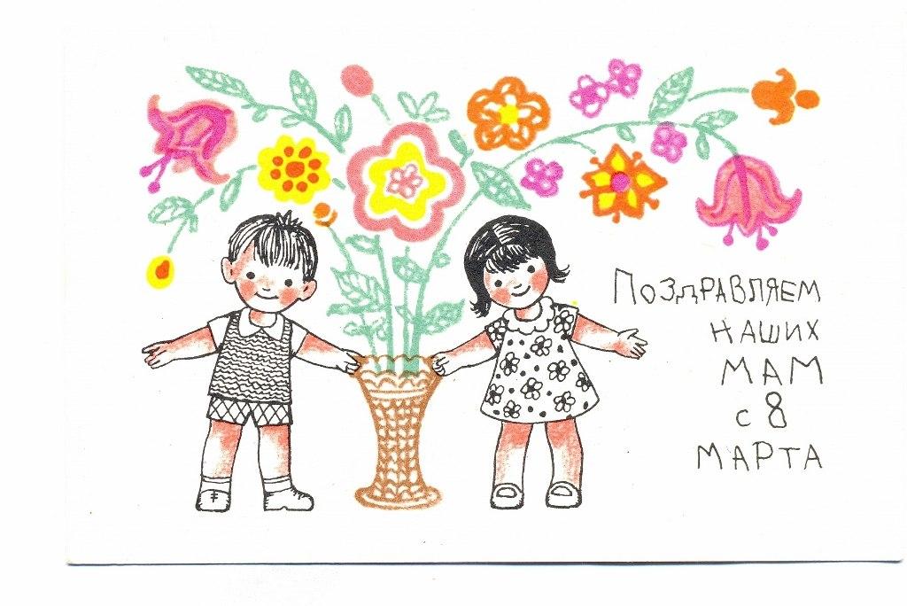 Открытки мамам с днем марта