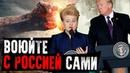 США нанесли Прибалтике удар в спину