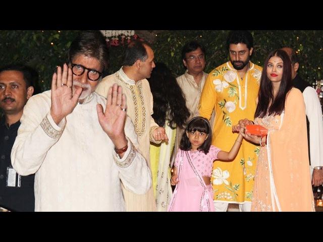 Айшвария Рай Баччан и Абхишек Баччан с дочкой Аарадхией, Амитабх Баччан на вечеринке Амбани в честь праздника Ganesh Chaturthi