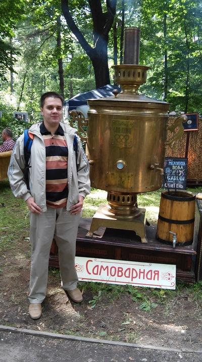 Михаил Ромашка