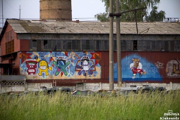 Завершается конкурс граффити к ЧМ по хоккею