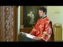 Евангелие от Иоанна. Гл. 5 ст. 17–24.18 апреля. Отец и не судит никого,но весь суд отдал Сыну,дабы все чтили Сына как чтут Отца