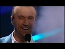 Олег Винник - Ты в курсе Новогодний концерт На Интере - Главная елка страны