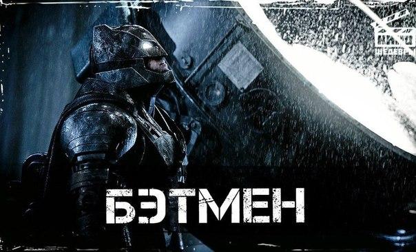 Все фильмы о легендарном и ужасном темном рыцаре - Бэтмене!