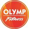 Фитнес-клуб OLYMP fitness тел. 50-00-50