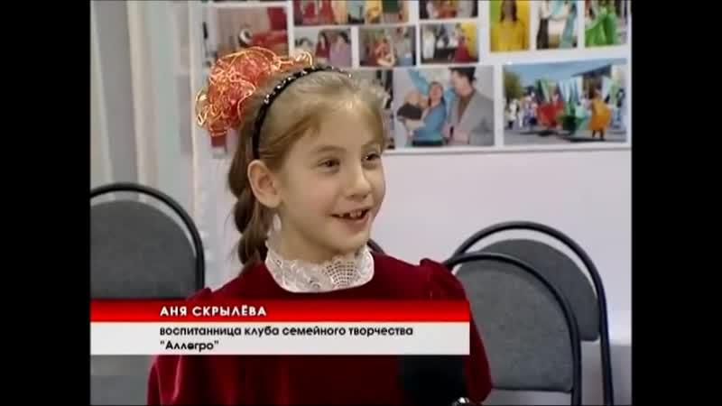 День Отца_ Аллегро_Марина Черненкова