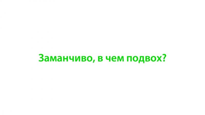Брекет-система за 14500 рублей!