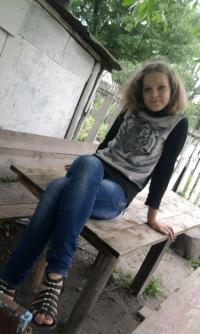 Каролина Икс, 11 августа , Киев, id175542660