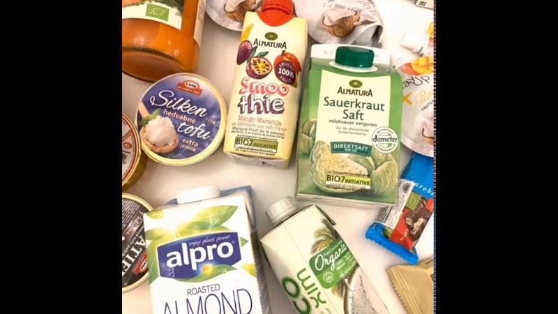 😍Это и многое другое на www.OrganicShop.me