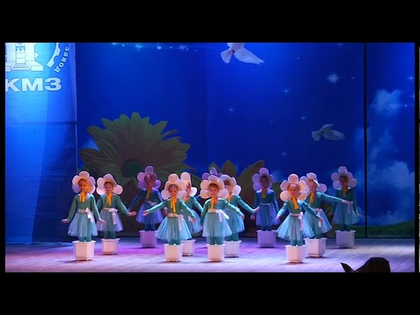 фестиваль детского музыкального творчества Мне звезда упала на ладошку-2018 г.Краматорск