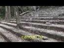 107. Город Калакмуль. САМЫЕ высокие пирамиды на Юкатане!