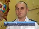 ГТРК ЛНР. 2537 кустов конопли обнаружили и уничтожили сотрудники Генпрокуратуры