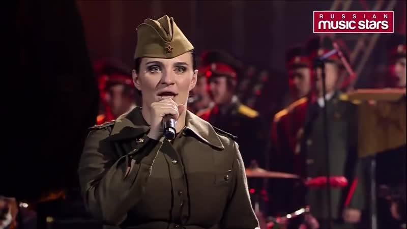 Elena Vaenga Canciones de Guerra Segudna Mundial
