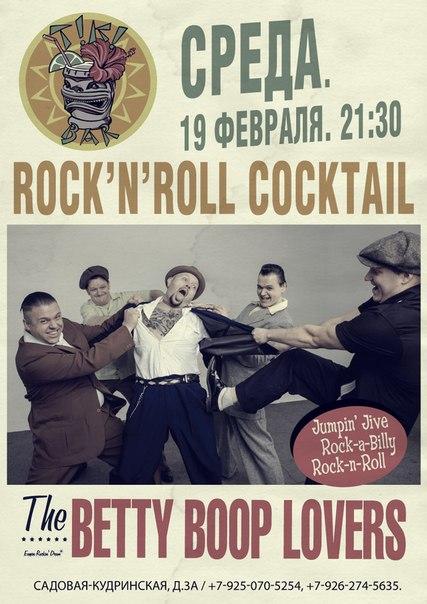 19.02 ROCK'N'ROLL COCKTAIL - Tiki-Bar