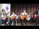 Андрей выступает вместе с ансамблем гитаристов на День Учителя 5 10 2018г