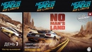 NFS No Limits | No Man's Land - KOENIGSEGG One:1 | День 3