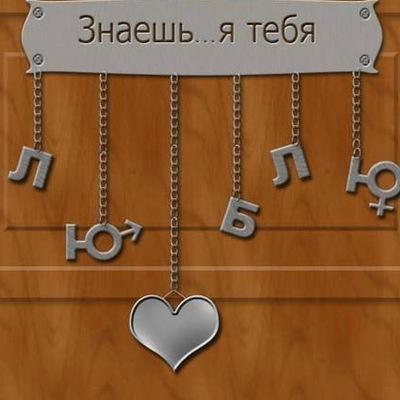 Дiнiслам Ахтямов, 4 февраля , Уфа, id151556431