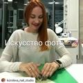 vita_nails_studio_dp video
