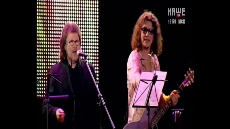 Галанин Сергей, Кутиков Александр - Синяя птица (юб.концерт С.Галанина)