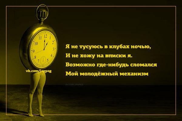 http://cs14112.vk.me/c7005/v7005991/147e2/XBDEnpT0B1U.jpg