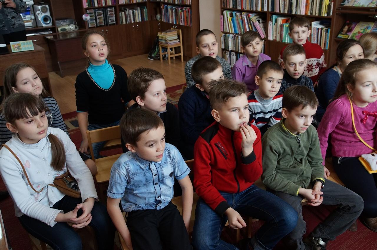 донецкая республиканская библиотека для детей, отдел искусств, как это здорово читать, неделя детской и юношеской книги