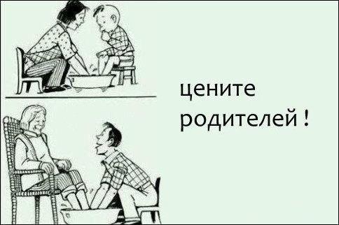 Фото №323850273 со страницы Татьяны Присяжнюк