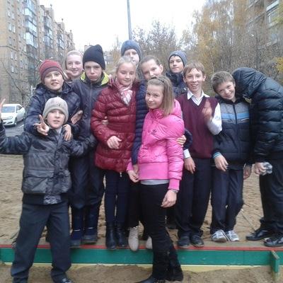 Алёна Игнатова, 7 июня , Москва, id95798250