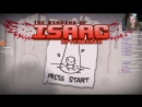 ОТХВАТИТЬ ПАРА ЛЮЛЕЙ ХЕЙ ХОП ЛА ЛА ЛЕЙ The Binding of Isaac Rebirth СТРИМ 18