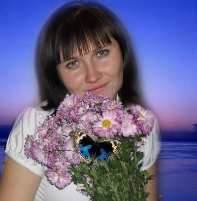 Ольга Яманова, 13 ноября 1990, Ува, id129283826