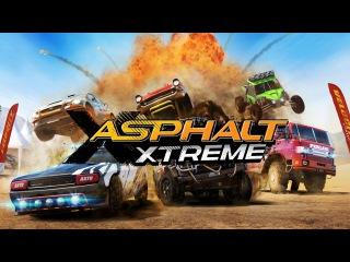 Asphalt Xtreme (ЭКСТРИМ) - Прохождение №1 (iOS/Adroid Gameplay )